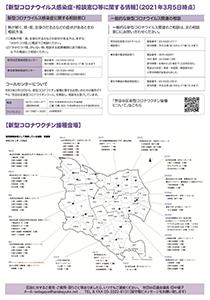 report33-4